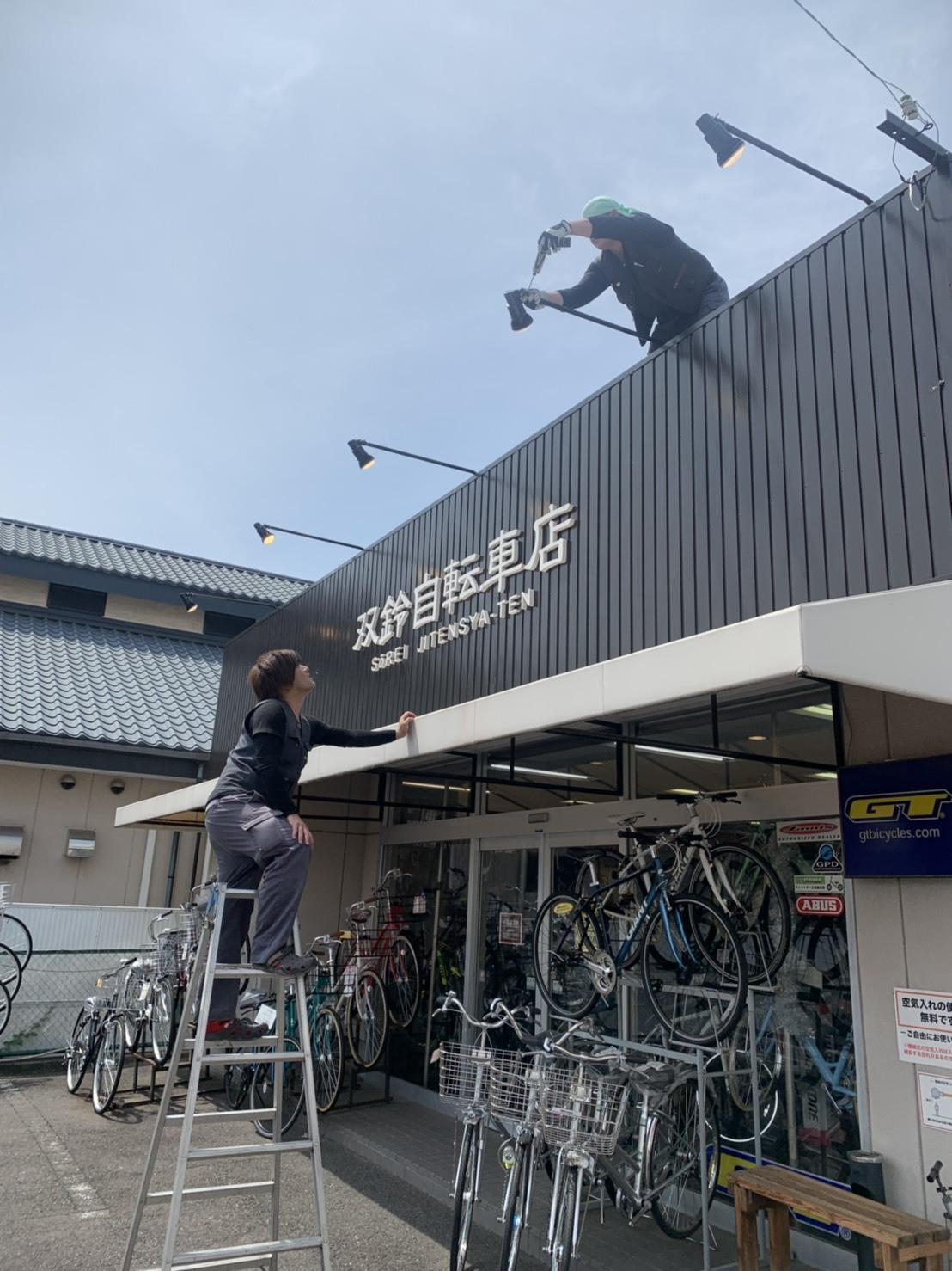 お店を塗り直ししました_b0189682_16584640.jpg