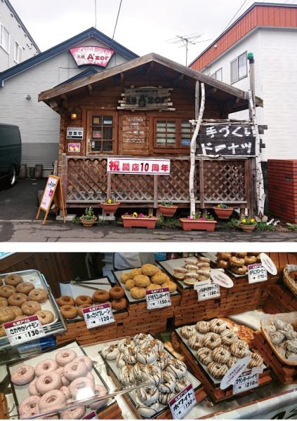 【札幌】アゾルのドーナツ2種【サックサクでほわほわ!おいしい!】_d0272182_10541962.jpg