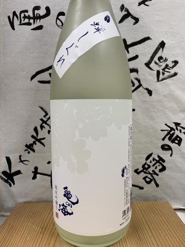 日本酒「亀の海 蝉しぐれ 純米吟醸 生」吉祥寺の酒屋より_f0205182_20103776.jpg