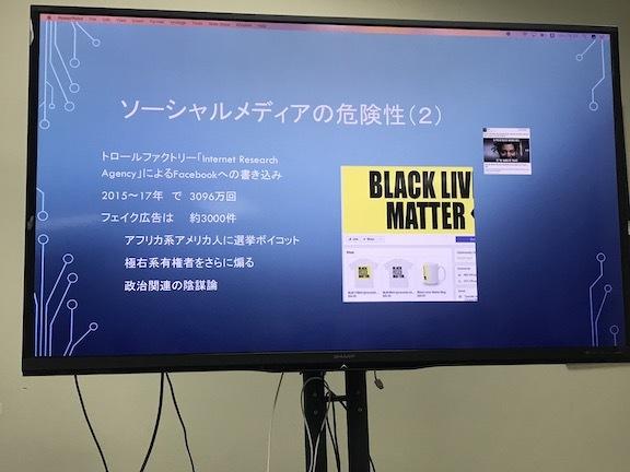 『現代アメリカ政治とメディア』津山恵子さん講演! ネットの時代における政治の分断とは_c0050387_15395458.jpg
