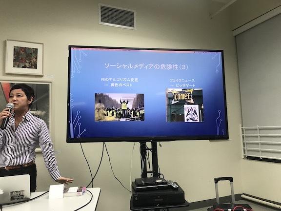 『現代アメリカ政治とメディア』津山恵子さん講演! ネットの時代における政治の分断とは_c0050387_15402382.jpg