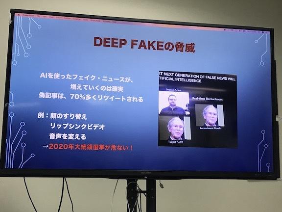 『現代アメリカ政治とメディア』津山恵子さん講演! ネットの時代における政治の分断とは_c0050387_15404906.jpeg
