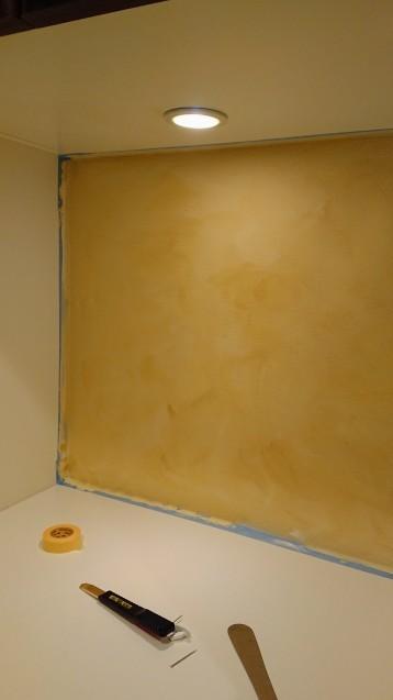 「しっくりん」塗ってみました。_e0167593_00161103.jpg