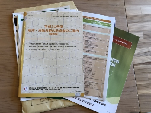 2つの説明会_f0150893_14345981.jpeg