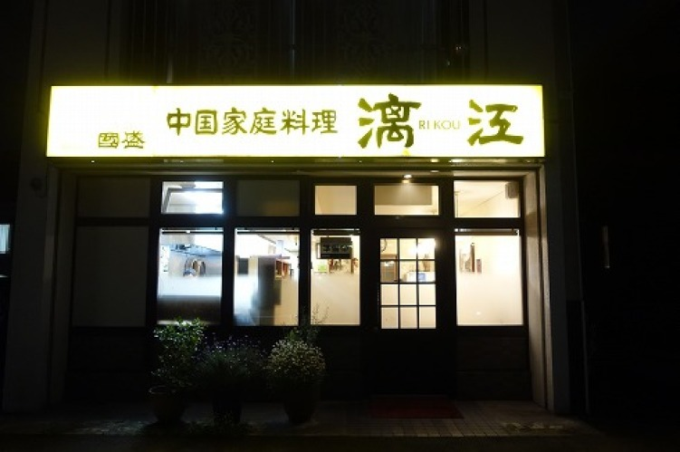 漓江_a0152501_07152559.jpg