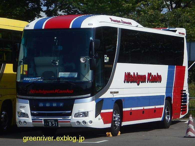西郡観光バス(YOKOKAWA GROUP) 2387_e0004218_20125369.jpg
