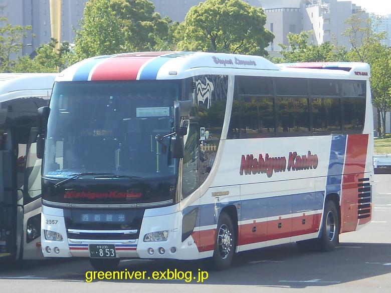 西郡観光バス(YOKOKAWA GROUP) 2357_e0004218_20163379.jpg