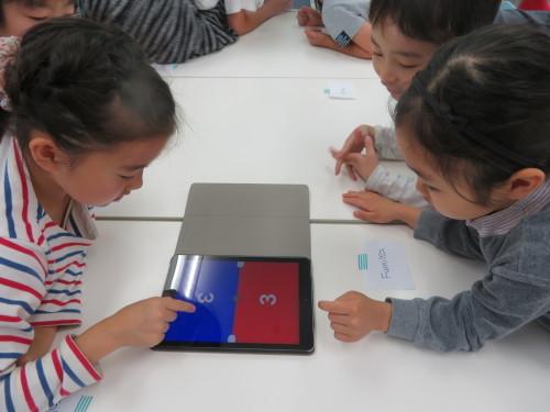 一緒に遊ぶこと・教えあうことで力を伸ばしていこう!_c0200633_10535700.jpg