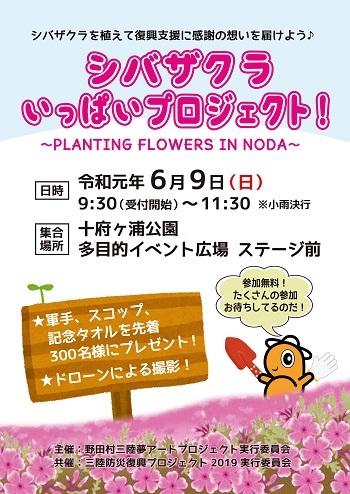 【お知らせ】5月後半から6月のイベントなのだ。_c0259934_10413249.jpg