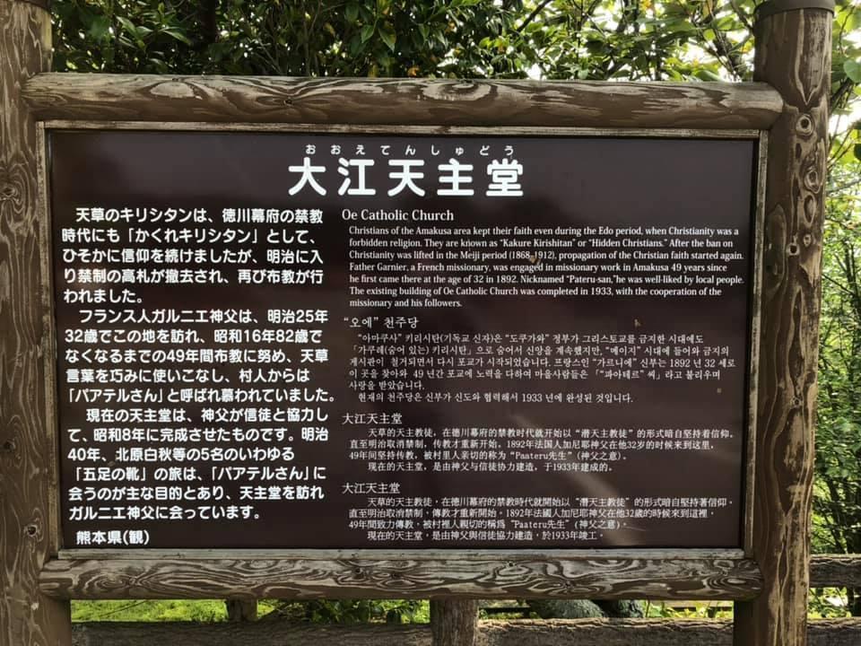 天草  ゴールデンウイークの旅その四_f0070743_20464506.jpg