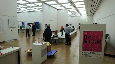 作業日誌(第41回日本新工芸展作品展示作業)_c0251346_13275106.jpg