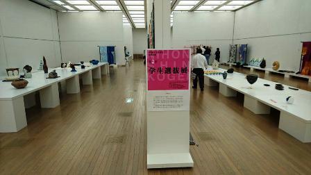 作業日誌(第41回日本新工芸展作品展示作業)_c0251346_13291394.jpg