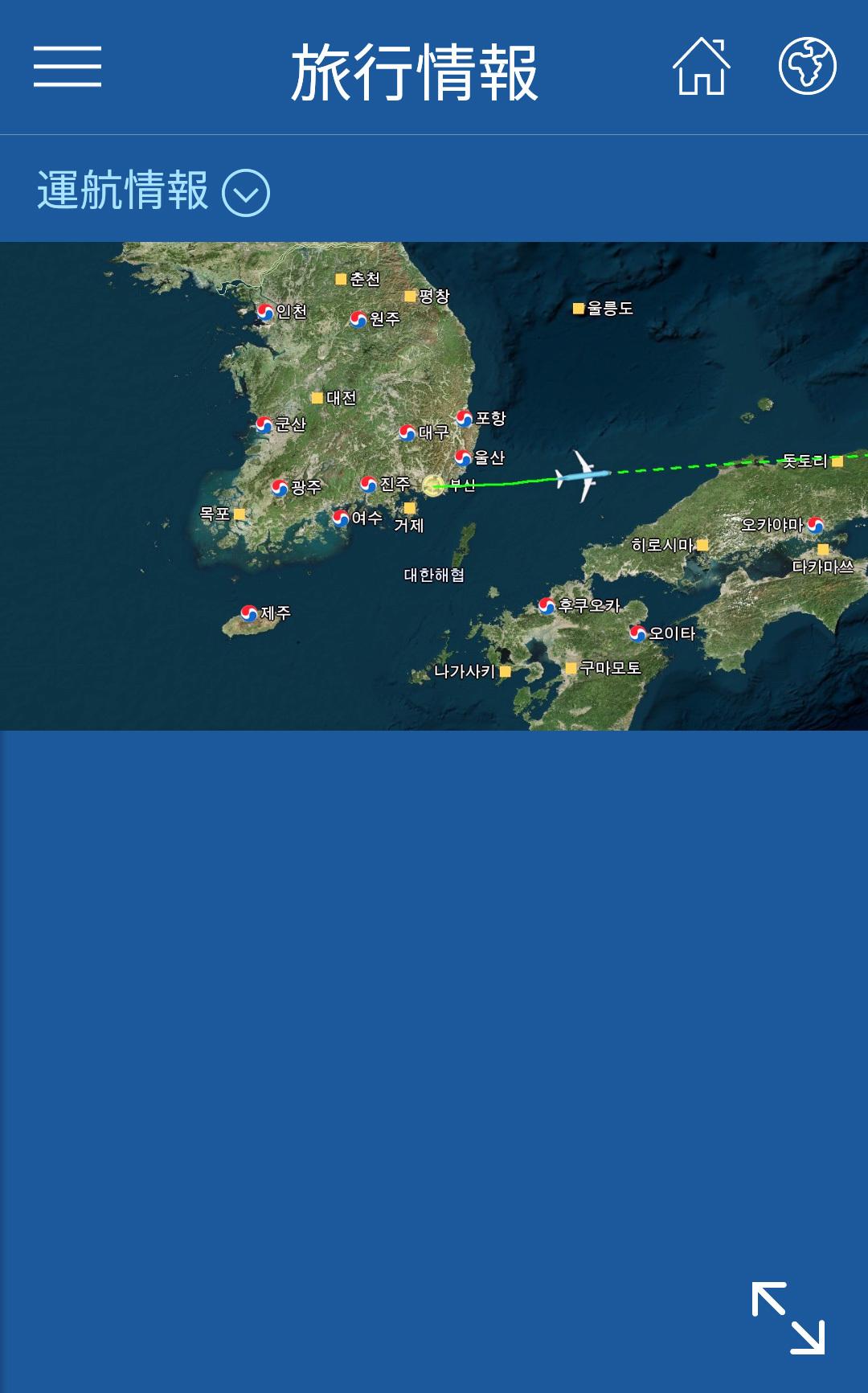 大韓航空 KE710便 羽田ー金浦 B777-300 と KE713便 釜山ー成田 A220-300 エコノミークラスの機内食と機材 2019年4月 ソウル・大田・釜山の旅(1)_f0117059_21201287.jpg