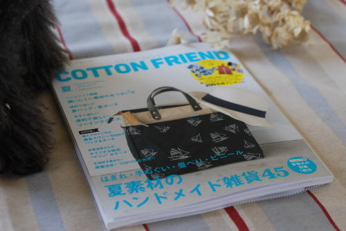 COTTON FRIEND vol.71 夏号_d0091671_13274310.jpg
