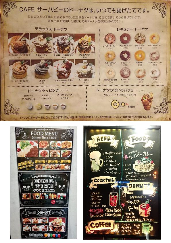【札幌】サーハビー「デラックス・ドーナツ クリームチーズクランベリー」【ヘビーに見えるけど、くどくない!おいしい!】_d0272182_18523560.jpg