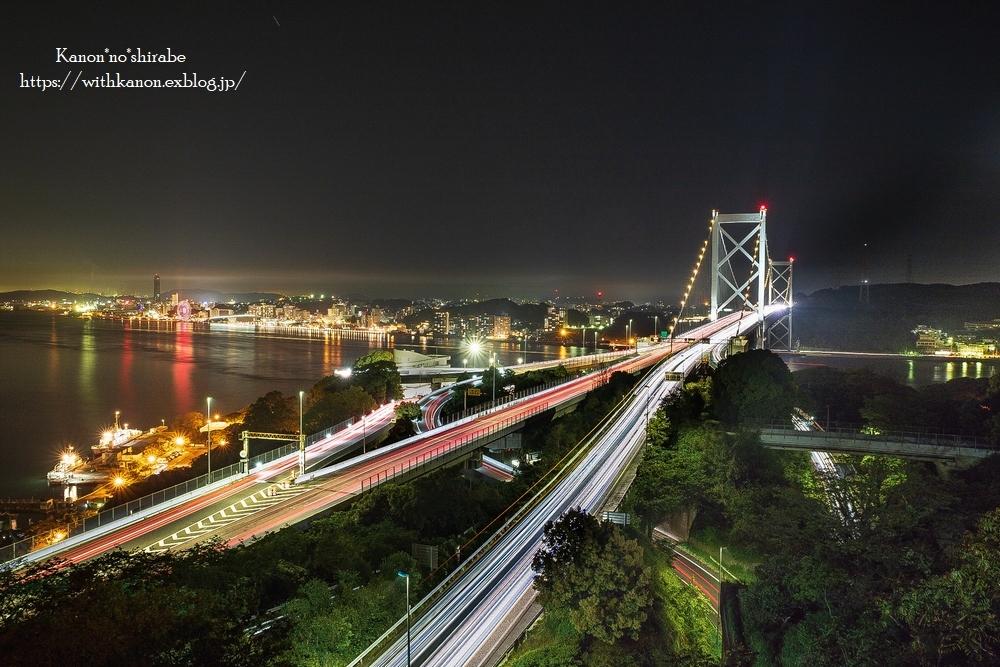 和布刈公園からの夜景_d0148187_22504786.jpg