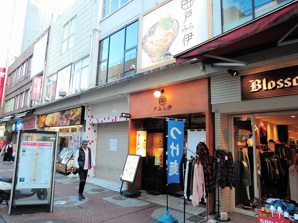 ある風景:Isezakicho, Yokohama@Winter #2_b0400788_22141003.jpg