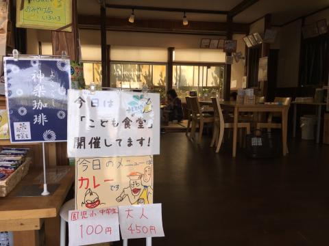 2019.5.18 今日は子ども食堂_f0309404_11000363.jpg