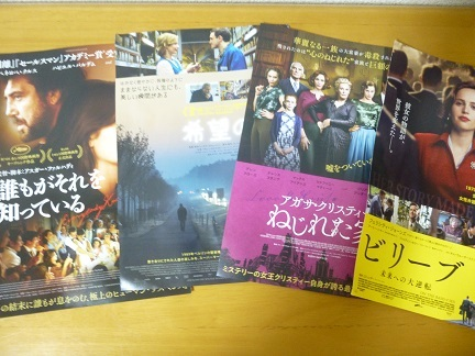 映画  グリーンブック_b0198109_10413374.jpg