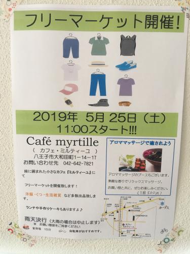 フリーマーケット_c0146921_11512494.jpg