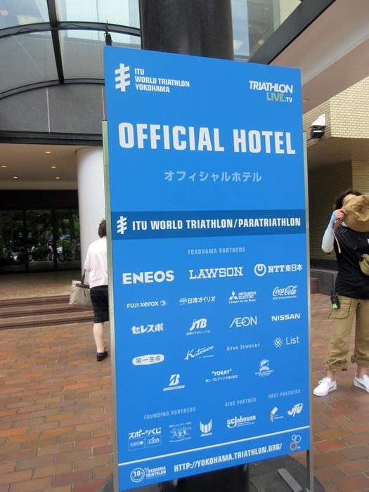 【モントレ横浜にランチに行ったら目の前でトライアスロンをやっていた】_b0009849_21252915.jpg
