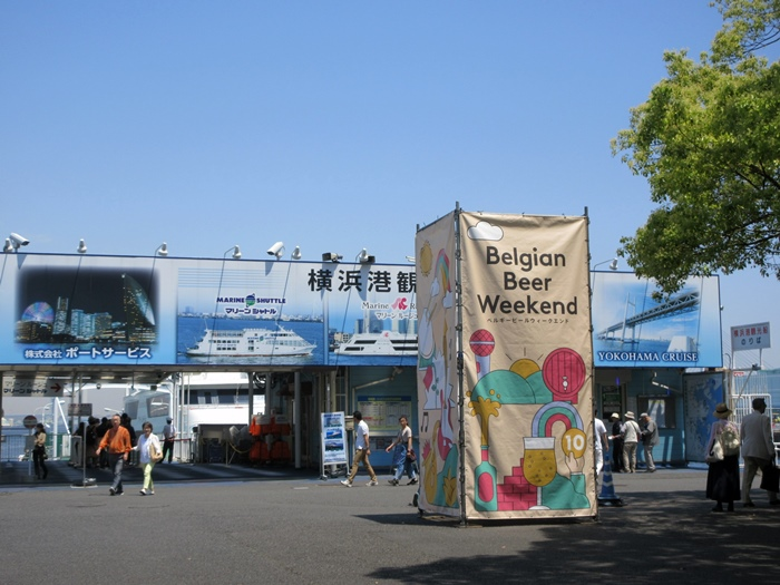 【モントレ横浜にランチに行ったら目の前でトライアスロンをやっていた】_b0009849_21382155.jpg