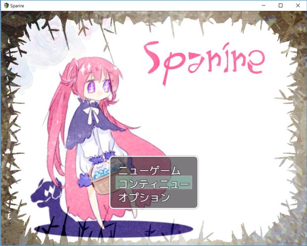 Sparire_a0348757_19042694.png