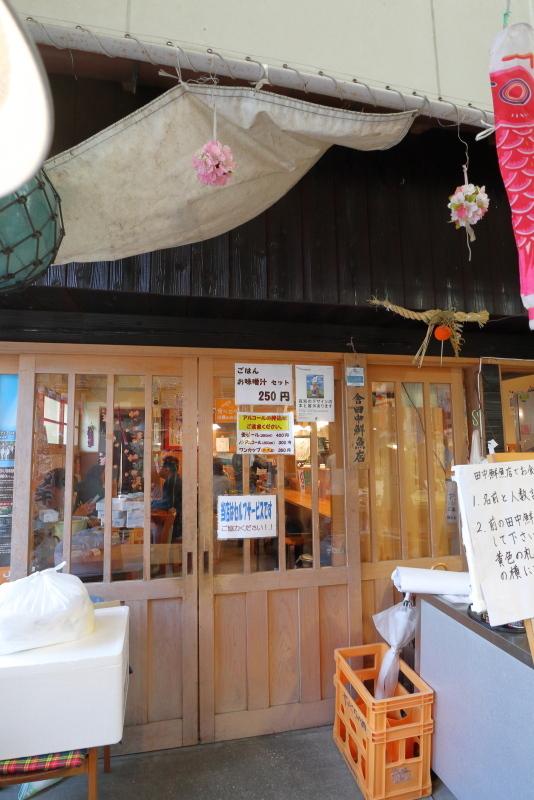 久礼大正町市場の田中鮮魚店 漁師小屋で、初ガツオを食べる_a0077663_16522230.jpg