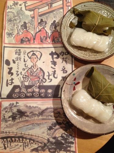 京都甘いもん 母の日_b0153663_23475713.jpeg