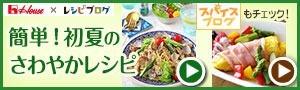 人参とオレガノの簡単サラダ_d0327373_12001128.jpg