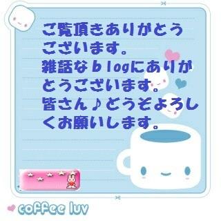 b0364874_16530410.jpg