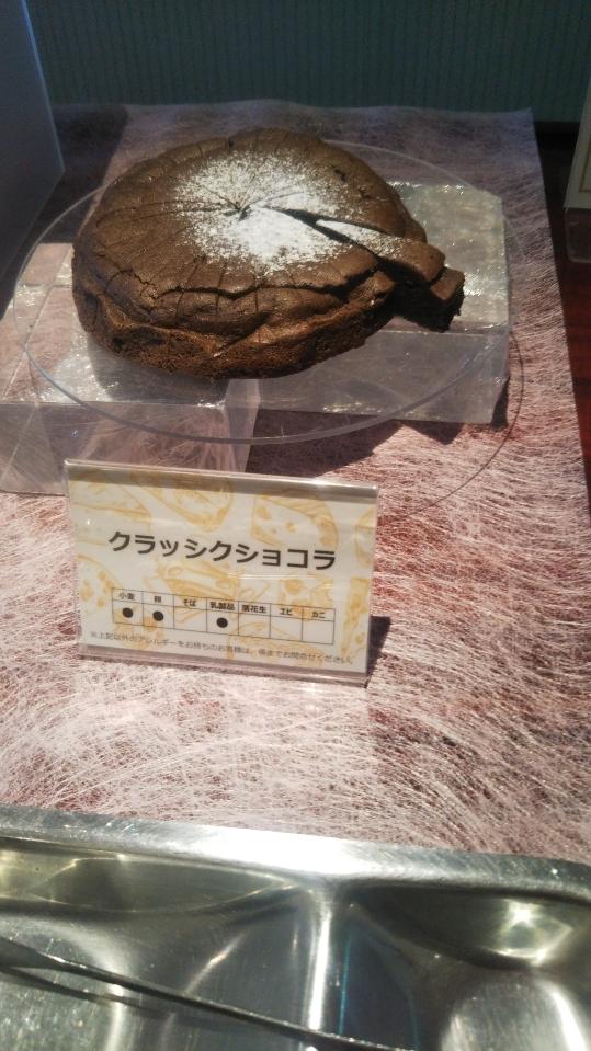 川崎日航ホテル 夜間飛行 チーズスイーツブッフェ_f0076001_23400853.jpg