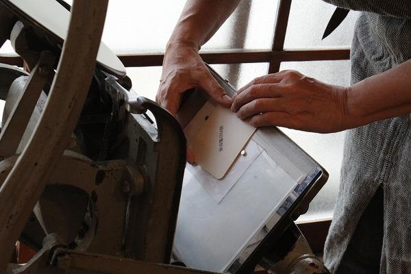 第18回 にのはこ時間 『活字・組版・活版印刷』Garage Labo Project_f0162302_21204523.jpg