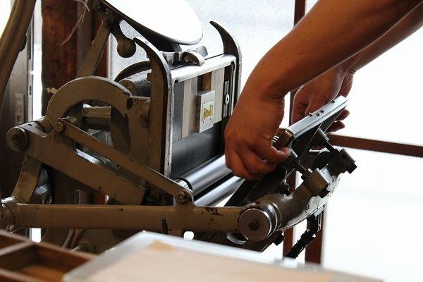 第18回 にのはこ時間 『活字・組版・活版印刷』Garage Labo Project_f0162302_21283163.jpg