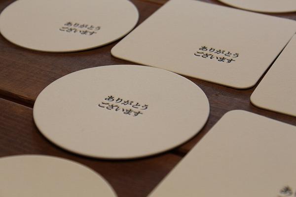 第18回 にのはこ時間 『活字・組版・活版印刷』Garage Labo Project_f0162302_21285241.jpg