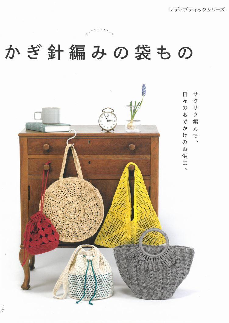7/16(火)・7/30(火)ニットカフェMIKICO_b0151508_10250894.jpg