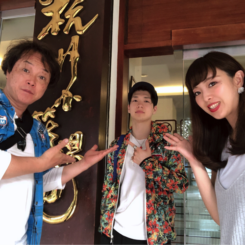 Hanaの台湾レポート2019〜その2〜「 杭州小籠湯包(小籠包)」_a0037910_16553416.jpg