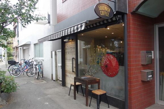 SUKEMASA COFFEEさんでラテとプリン_e0230011_16334014.jpg