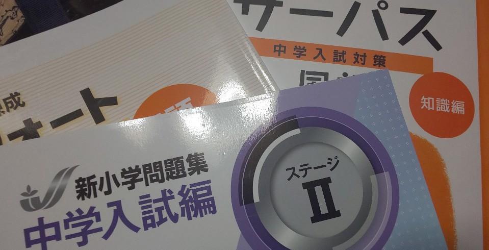 塾_d0319812_19132495.jpg
