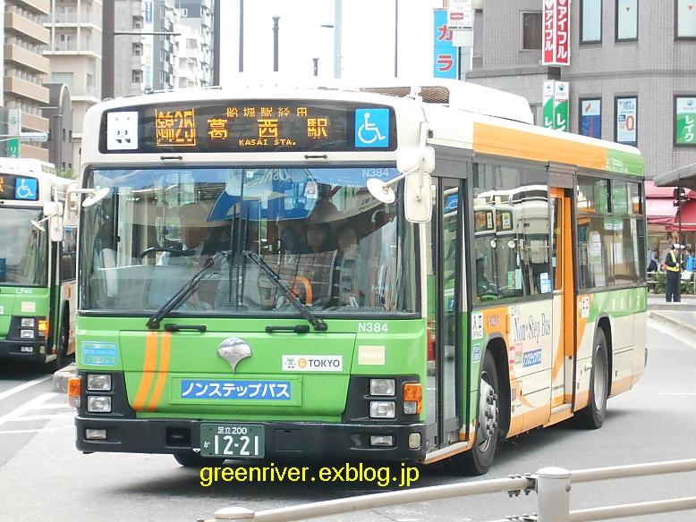 東京都交通局 V-N384_e0004218_20552329.jpg