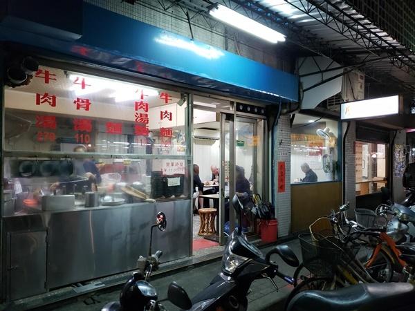 ホテル:グリーンワールド建北 夕食は廖家牛肉麺へ 老虎堂で黒糖タピオカミルクティー_a0114319_02095841.jpg