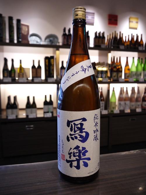 5月 新入荷商品 [2] ~夏酒~_b0207725_1651037.jpg