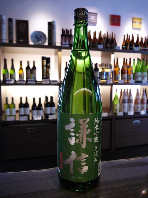 5月 新入荷商品 [2] ~夏酒~_b0207725_16522766.jpg