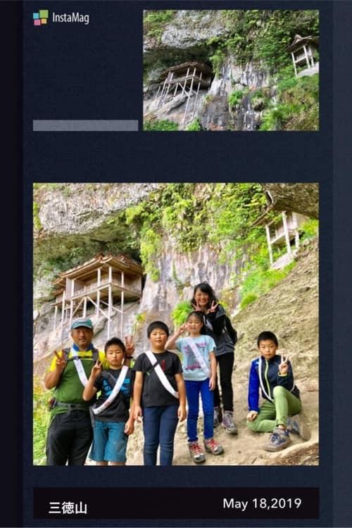 またまた三徳山投入堂へ!_f0101226_17334787.jpeg