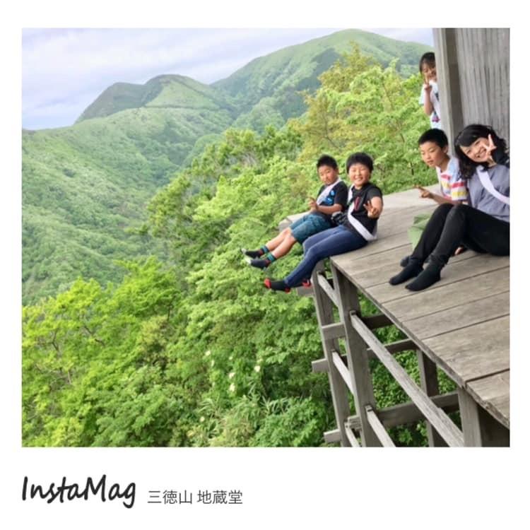 またまた三徳山投入堂へ!_f0101226_17342948.jpeg