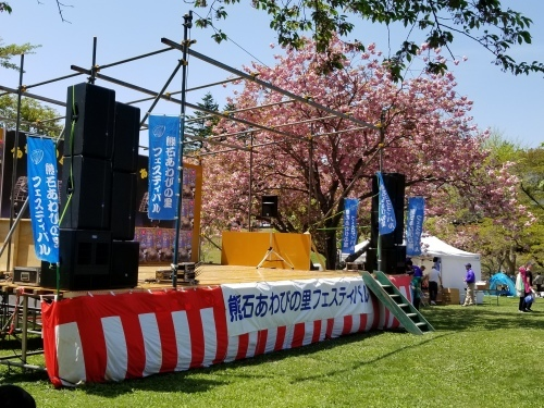 北海道八雲町熊石「あわびの里フェスティバル」にて♪_f0165126_21460111.jpg