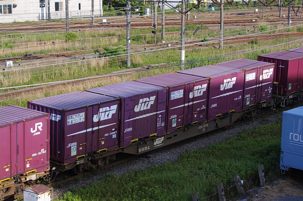 5/18東京貨物ターミナルにて2062レのコキとコンテナ_f0203926_2239265.jpg