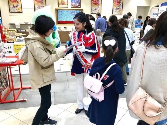 お国じまんカードラリー2019オープニング記念イベントに参加しました♪_a0218340_20360574.jpg