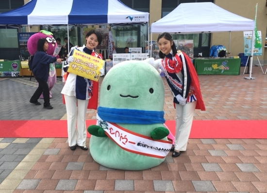 お国じまんカードラリー2019オープニング記念イベントに参加しました♪_a0218340_20415467.jpg