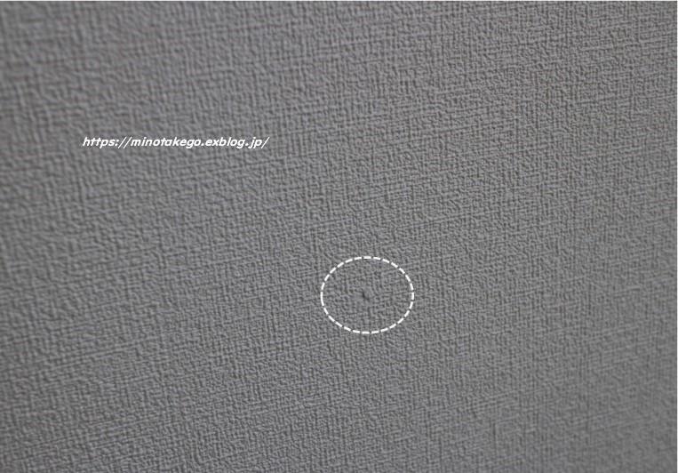 壁紙のキズ補修 ~劣化を遅くする小さなメンテナンス~_e0343145_19275342.jpg